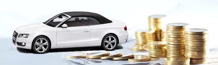 汽车典当借款
